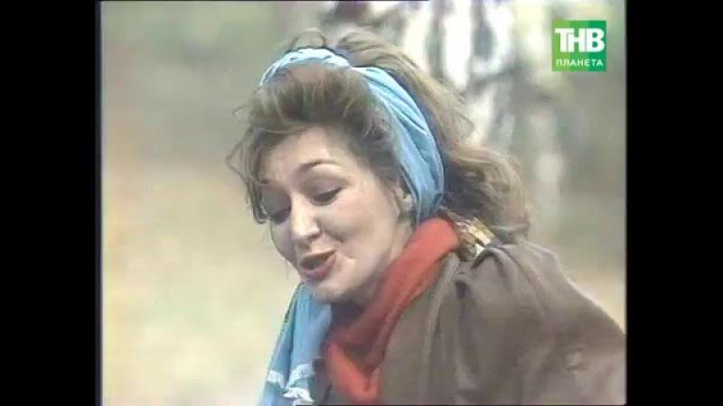Венера Ганиева - Туй күлмәге (1991)