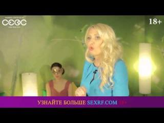 МИНЕТ   Как правильно делать МИНЕТ  Техники глубокого орального секса от СЕКС РФ