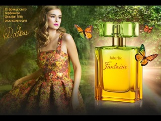 Итоги FIFI Russian Fragrance Awords 2015