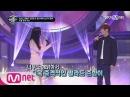 [ICanSeeYourVoice2] HwanheeBalad Chun Hyang's Unbelievable Duet, Missing You EP.06 20151126