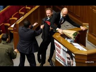 Киев. Верховная Рада. Митинг и атака на Яценюка в парламенте