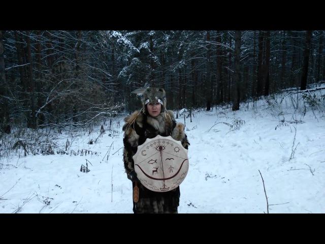 Защитный ритуал для ваших близких от шаманки Аллы Громовой