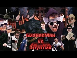 Бэтмен Против Супермена (кино-гомикс по версии Форбс)