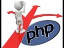 DangerPro - Повторное использование кода в PHP (include)
