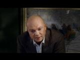 МосГаз (3 серия, 2012) (16+)