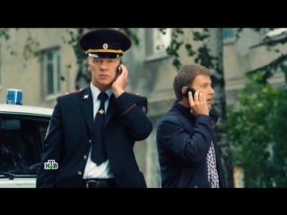 Пасечник 2 сезон 1 серия