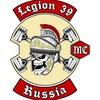 Легион 39 MC (г.Советск)