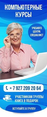 Какие решения по работающим пенсионерам