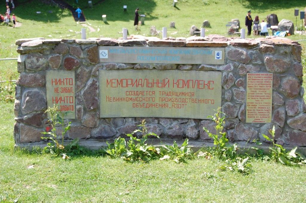 В Зеленчукском районе пройдет акция «Зажги свечу в память освободителей Кавказа»