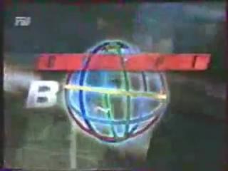 Заставка РТР Вести-Спорт (1994-1998)