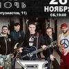 Иван ДЕМЬЯН группа 7Б в Челябинске!