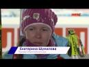 Екатерина Шумилова - Мишень выше...