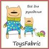 Toysfabric   ткани, идеи, handmade