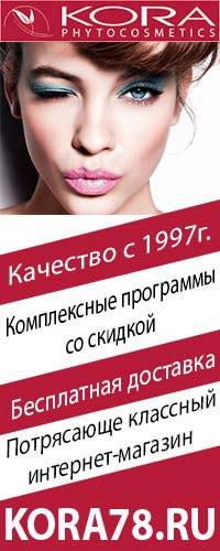Αнастасия Κондратьева