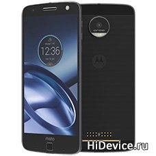 Motorola Moto Z Droid XT1650