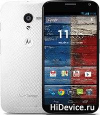 Motorola Moto X 1st Gen 2013