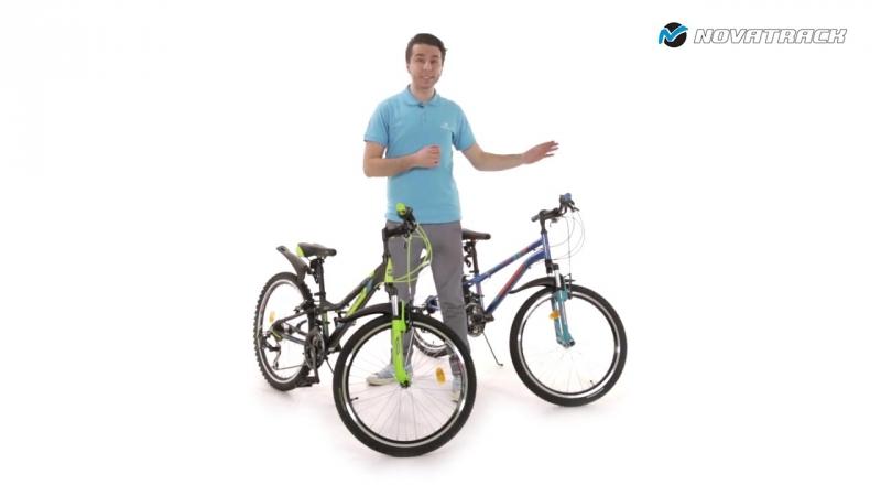 Велосипеды Novatrack Action 24 2016 в магазине Ярик76.рф