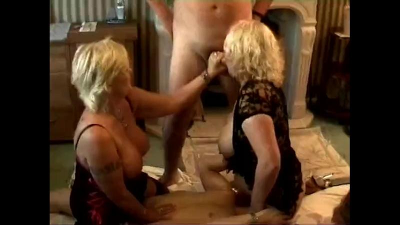 порно зрелые отрываются онлайн