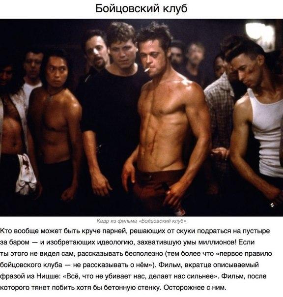10 мужских фильмов, пропитанных тестостероном