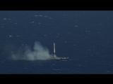 Falcon 9 впервые