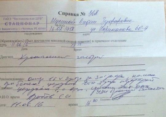 Жительница Чистополя, обвинившая медиков в смерти матери, обратилась в прокуратуру и минздрав