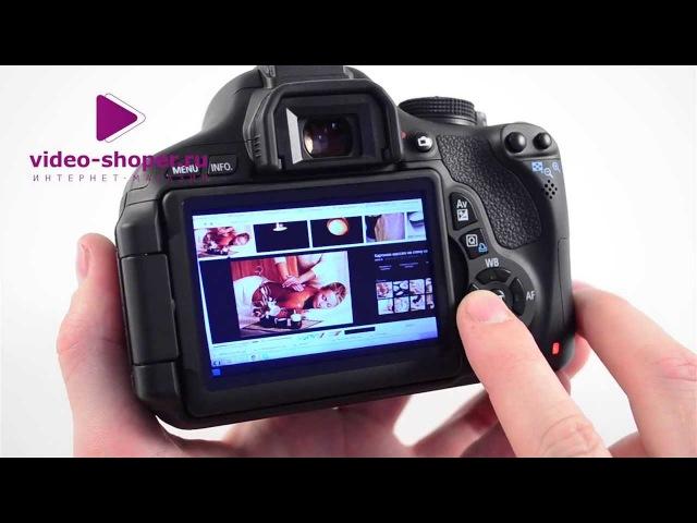 Обзор фотоаппарата Canon EOS 600D