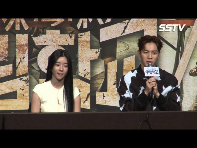 "[SSTV] 빅스 이홍빈 ""이현우 도움주려 했지만, 아이돌 연기 잘해 머쓱하게 구경만"" ("