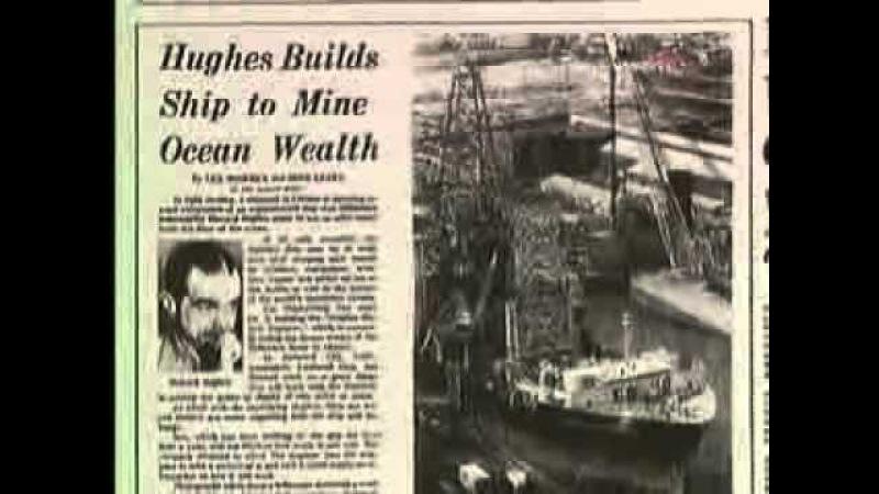Подводные лодки, секреты и шпионы