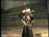 Танец с кинжалами (Цхинвал 1994г.)