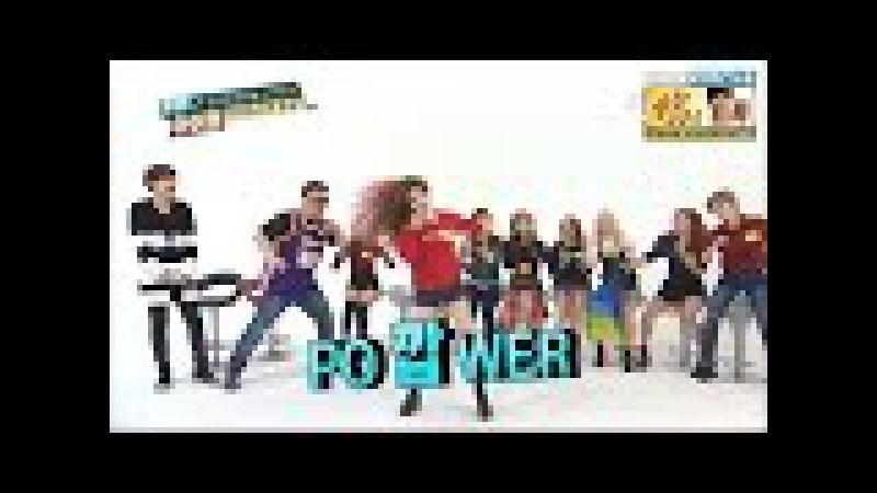 주간아이돌 - (Weekly Idol EP.228) 트와이스 Twice Queen of KKAP Dance battle