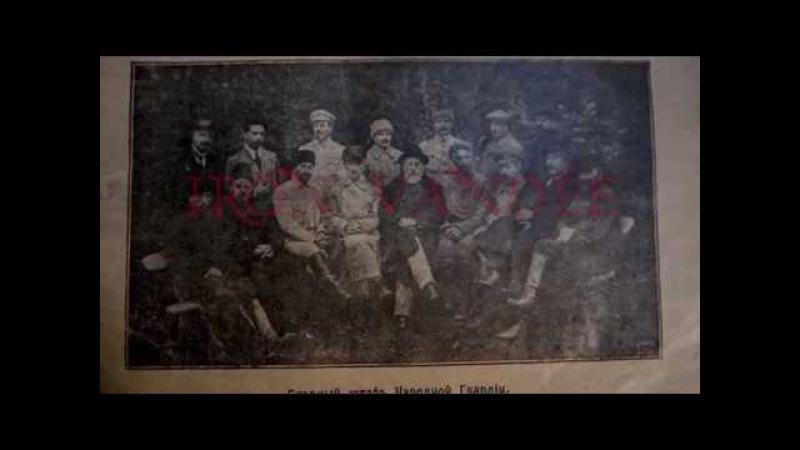 Фильм IRON VANDEЕ (Осетинская Вандея). Фильм о геноциде южных осетин грузинами.