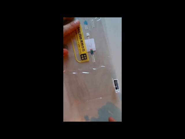 Защитная пленка для Chuwi Vi8 / Vi8 Plus / Hi8 Tablet PC
