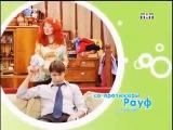 Счастливы Вместе Букины 2 сезон 179-188 серии