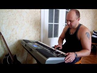 Белые розы- remix на синтезаторе ymaha psr-e 443