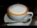 Как сделать кофе с молоком