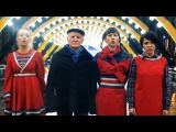 Платья за 130 - Старый дед надумал (народная песня)