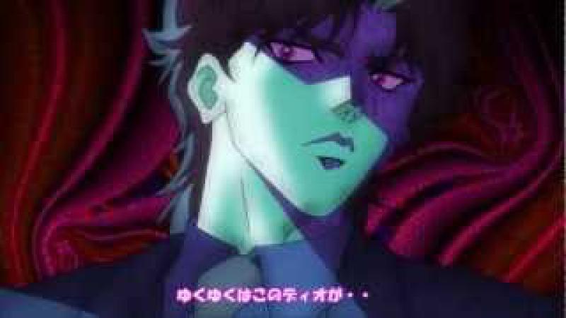 Love Dioculation (Jojo's Bizarre Adventure x Bakemonogatari)
