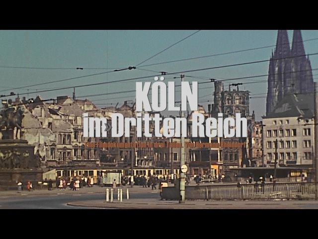 Köln 1939-1945 - Köln im Krieg Teil 3 - Doku Reihe - Köln im Dritten Reich (NS-Zeit)