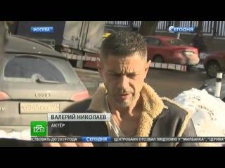 Актер Валерий Николаев лихачил без прав на объявленной врозыск машине