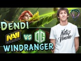 Dendi Windranger Highlights Na`Vi vs OG @ Dreamleague 5 (game 2)