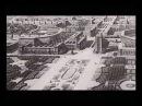 Город людей, влюблённых в небо. Автор и режиссёр-Георгий Ратушев