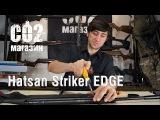 Hatsan Striker Edge, замена витой пружины на ГП, замена манжеты, стрельба через