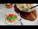Табуле с булгуром - простой рецепт - готовим дома - вегетарианская кухня