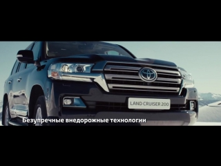 Реклама Toyota Land Cruiser 200 (2016) _ Тойота Ленд Крузер