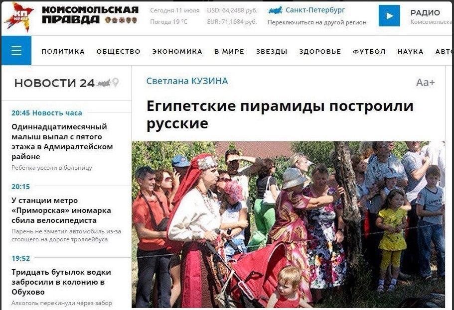 Оккупационные власти Феодосии просят ЮНЕСКО признать Генуэзскую крепость российской - Цензор.НЕТ 90