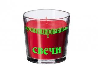 Как сделать ароматизированные свечи своими руками