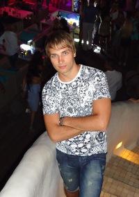 Олег Плющ