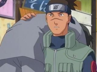Naruto - 143 серия [Субтитры]
