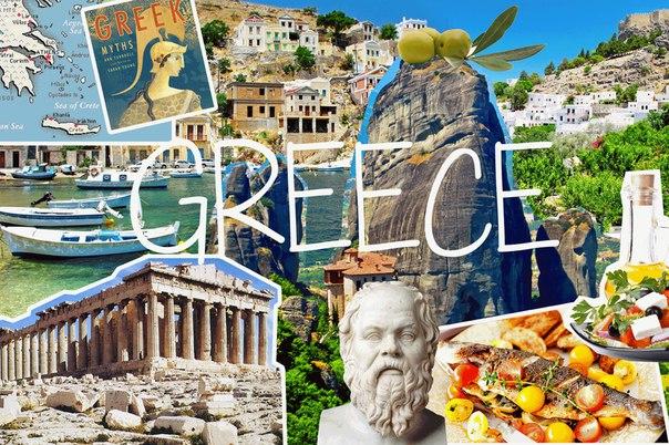 Туры в грецию музенидис
