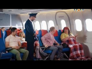 russkoe-porno-onlayn-v-samolete